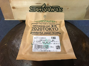 SATIVAWAX STANDARD WAX 夏用