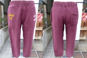 CH46731 SWEAT PANTS (ワイン)