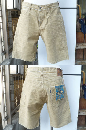 SF50576 DENIM SHORTS (久木)