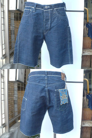 SF50576 DENIM SHORTS (藍)