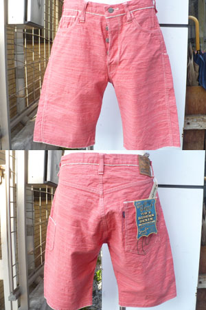 SF50576 DENIM SHORTS (あかね)